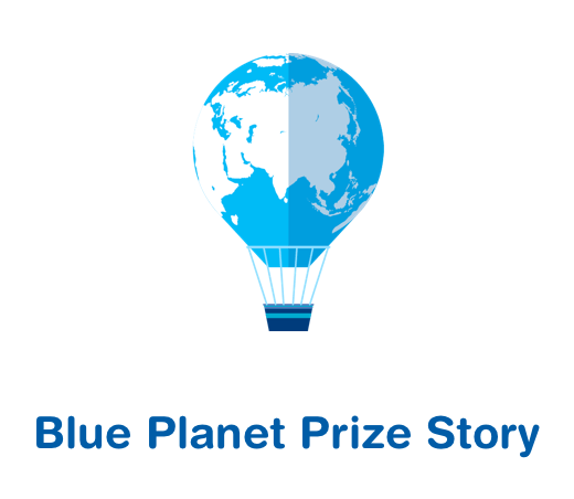 Blue Planet Prize Story